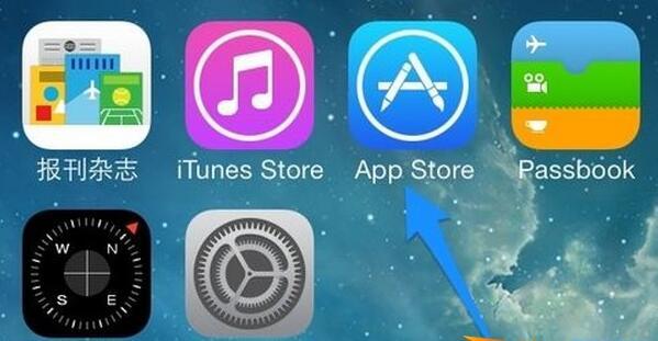1.在苹果6手机的主屏上打开 app store 应用