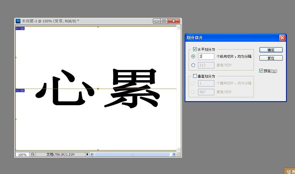 ps怎样改图片上的字_用ps把一张有字的图片把背景去掉留下字体后,怎样修改