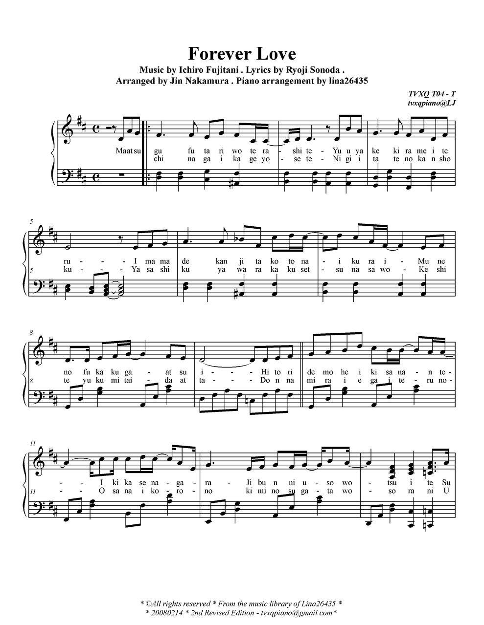 forever love 钢琴谱