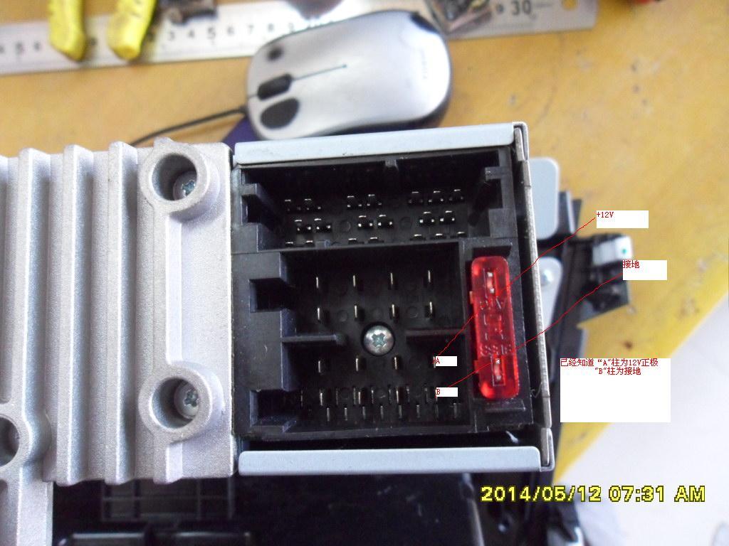 产品型号:cmd463汽车集成音响接线方法?