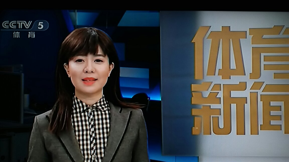 体育资讯_cctv5体育新闻女主持人是谁?