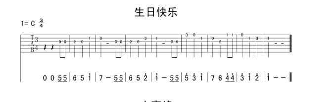 吉他谱子的问题