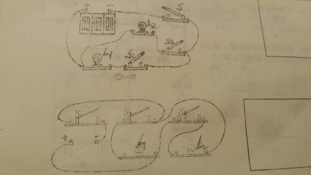 初三物理 电路图