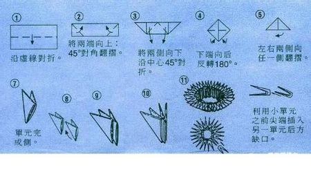 纸花瓶的折法图解