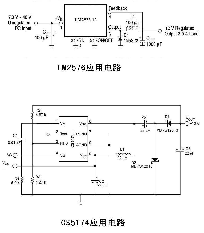 3v稳压电源,怎么设计电路图?