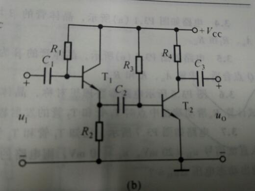 有两个二极管电路的交流等效电路的画法,麻烦详细点,说明理由