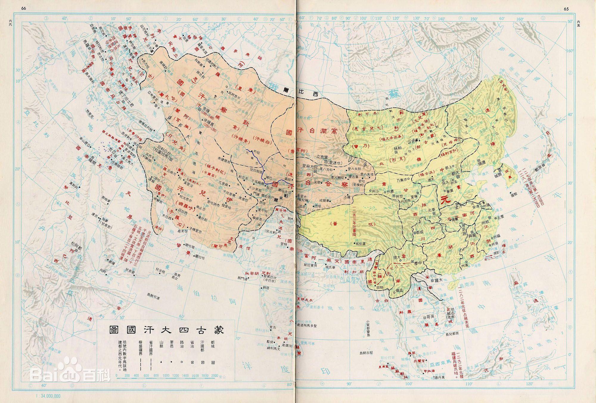 中国历史上国土面积最大时是多少