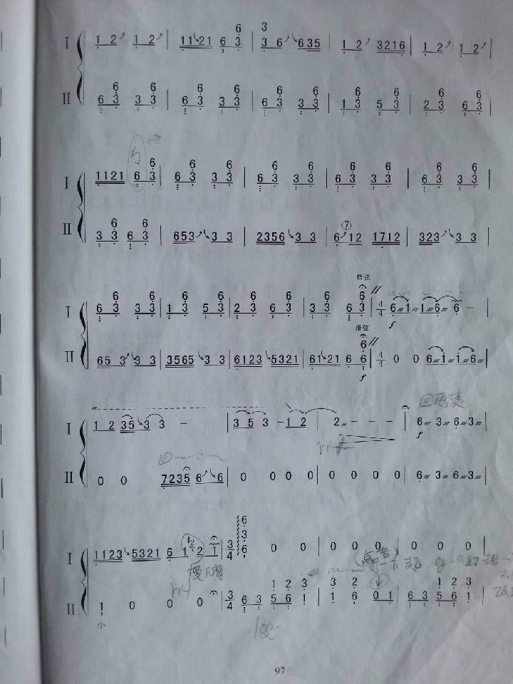 《云之南》古筝简谱g调 曲谱 就是下图的这个版本,谁有全部的,拍照发
