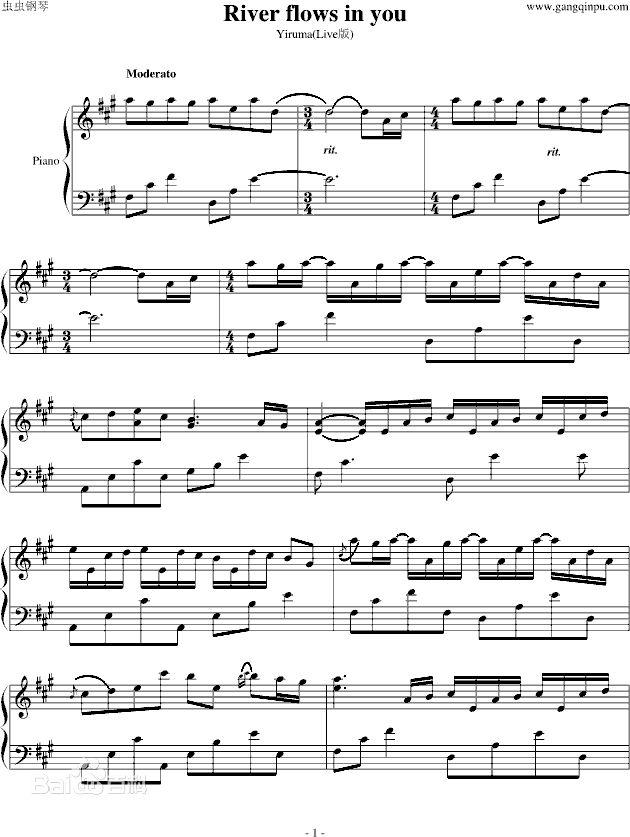 歌曲名称《river flows in you》.是钢琴曲(纯音乐).