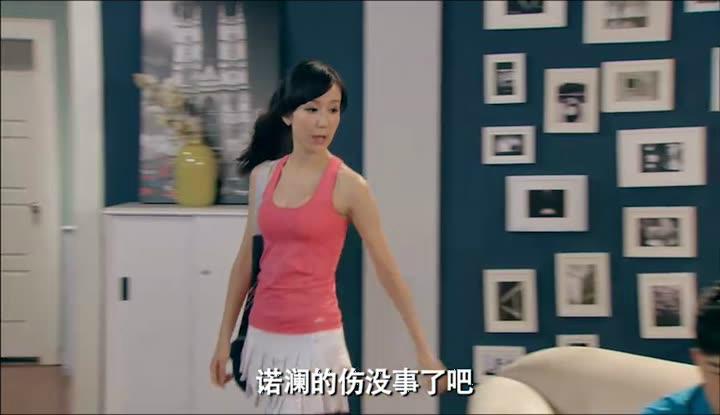 爱情公寓4中胡一菲第一集穿的裙子是什么牌子的?