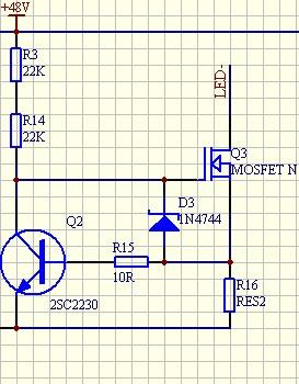 请教三极管与mos管组成的恒流电路的恒流取样电阻的计算?
