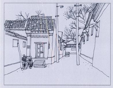 北京胡同 鸟瞰 手绘