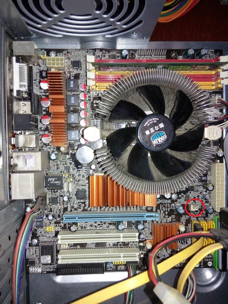 电脑机箱风扇怎么装