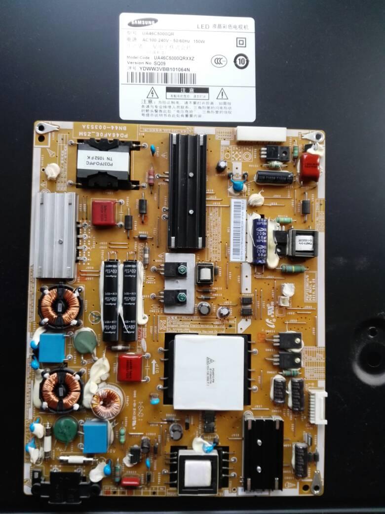 三星ua46c5000qr液晶电视电源板插上插就烧断保险丝,如何检修