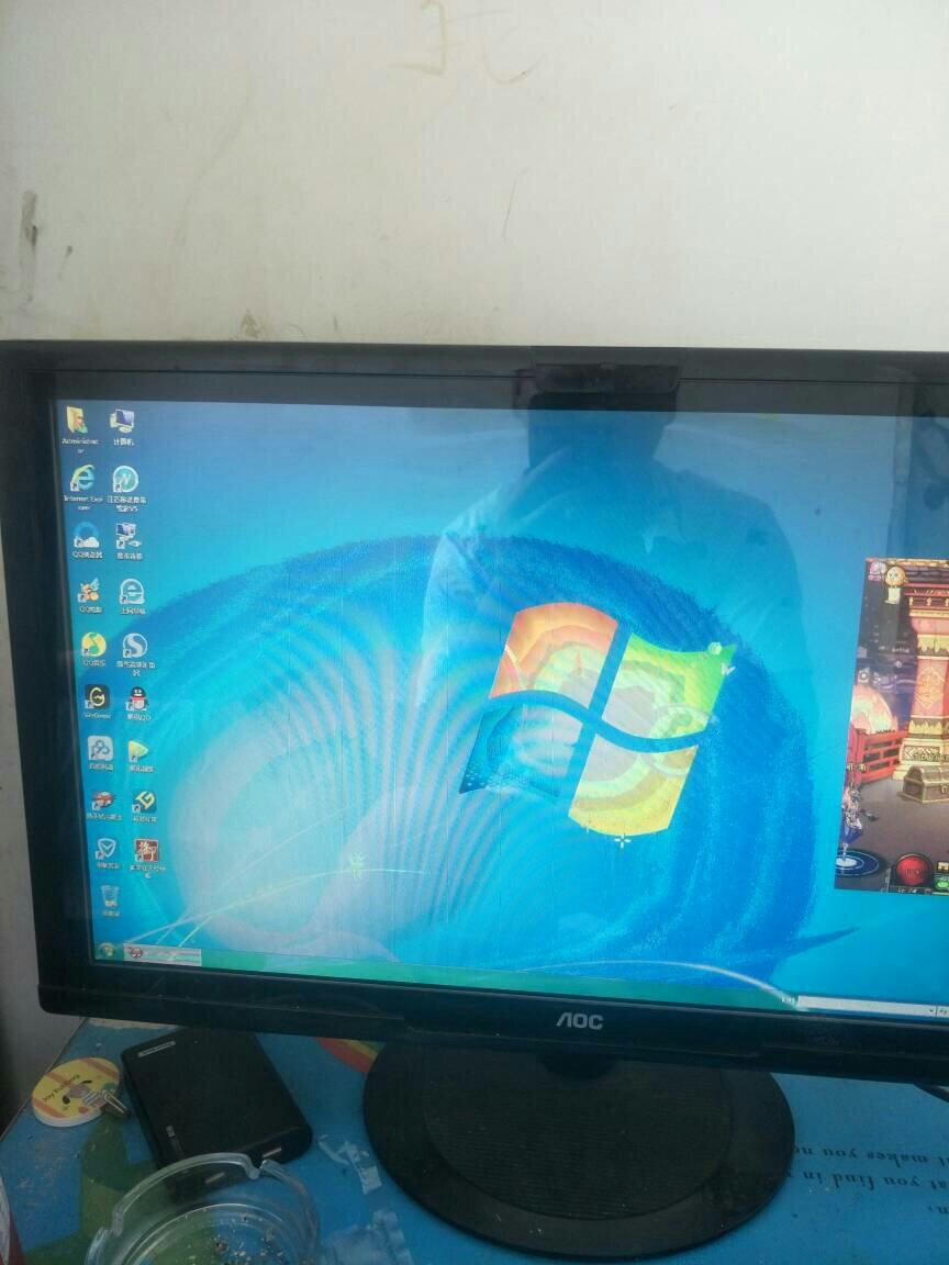 创维 电视 电视机 显示器 864_1152 竖版 竖屏