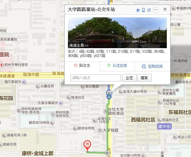 在郑州市动物园站乘63路,18站,大学路路寨站下车,步行440米,到达汝河