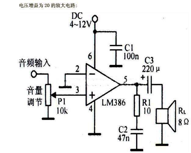急!用lm386和9018三极管设计一个音频放大电路,求高人帮助!