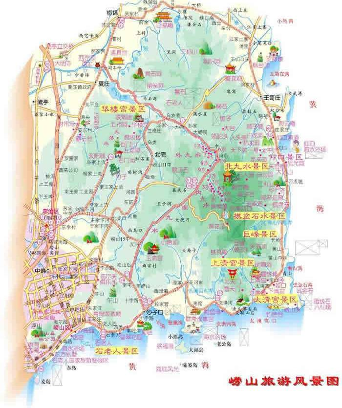"""崂山为泰山余脉,奇石林立,水质甘洌,位于山东省青岛市境内,素有""""海上"""