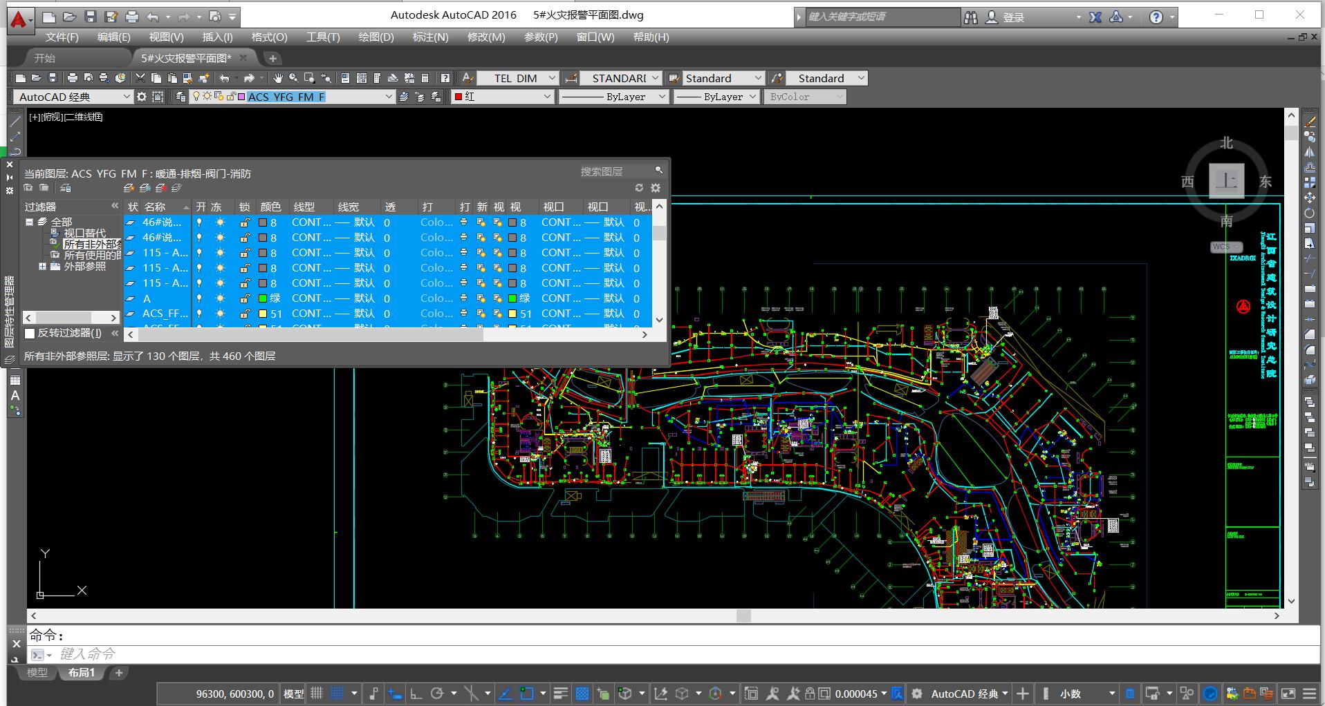 请问CAD外部参照只出来一部分编号是cad显示怎么画图片
