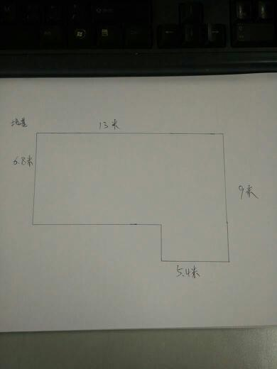 现在打算盖两层半也可能盖三层的房子.怎么设计?帮帮忙,非常感谢.图片