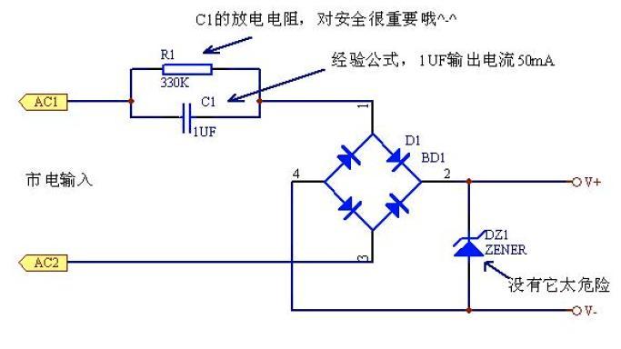 c=c1 c2 拓展资料: 单位及转换: 在国际单位制里,电容的单位是法拉,简