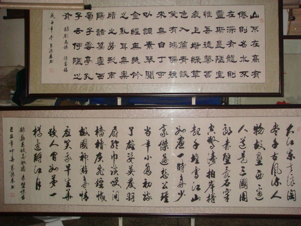 毛笔书法格式图片