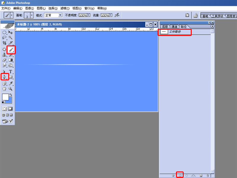 如图,ps如何画出两端细中间粗的线条,要详细步骤!