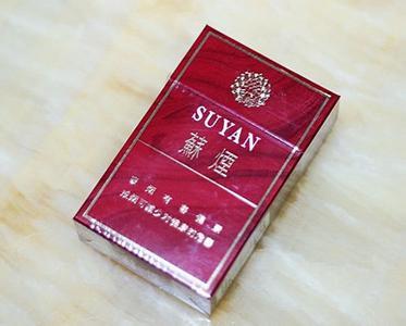 硬盒图片苏烟多少钱一包