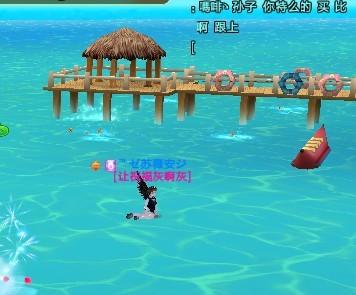 泳池 游泳池 356_295