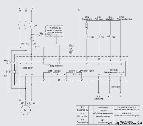 45千瓦电机启动怎么接线