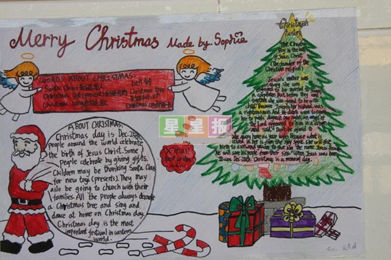 关于圣诞节的英语手抄报 彩色铅笔