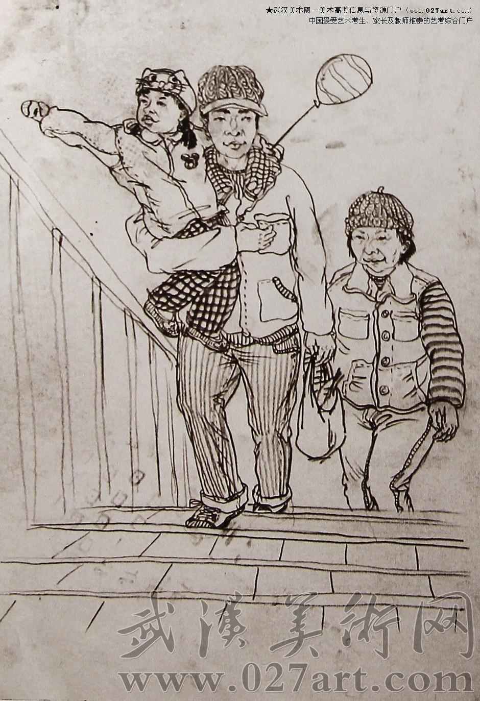 2011年速写考题 :1个老年女性,1个小女孩,1个男中年 爬楼梯 默写 (不
