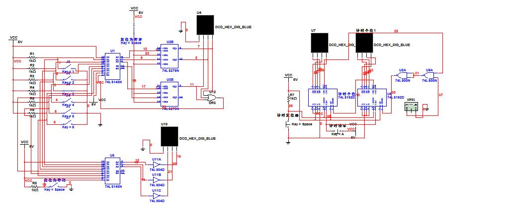 multisim六路抢答器电路图