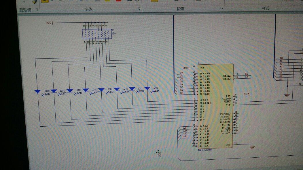 请问用dxp如何画出这个电路图?求指导!