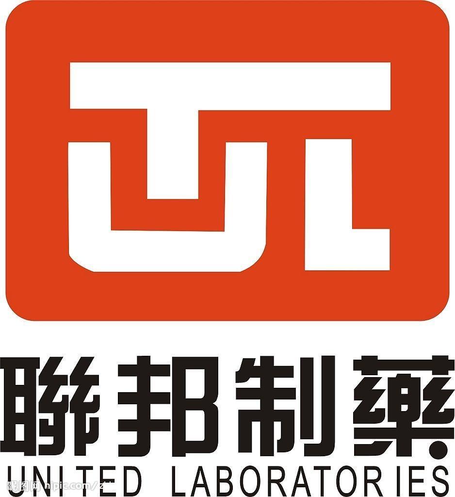 联邦制药国际控股有限公司的集团简介