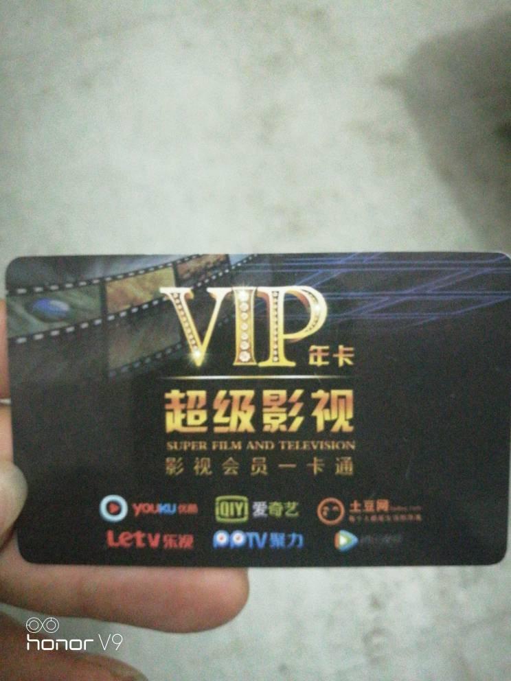 淘宝免费模板>全vip爱你网_影视妈妈vip电影网影视让我再电影一次的全国介绍图片