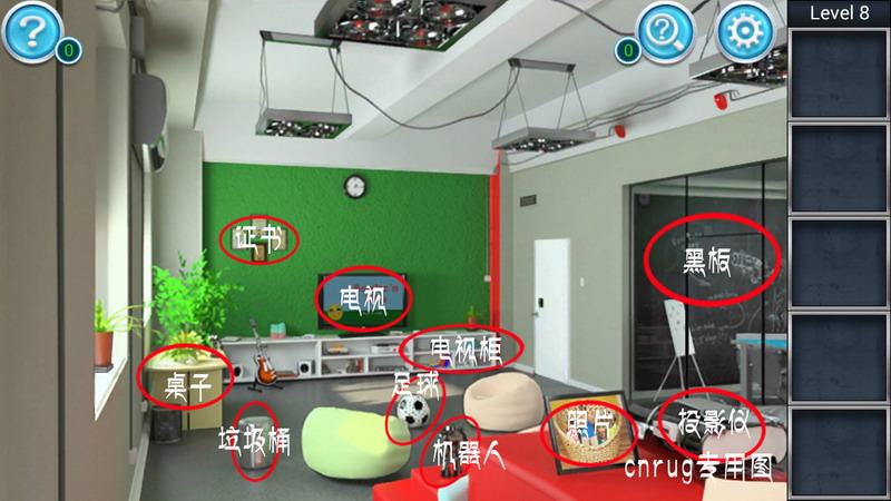 密室逃脱3第8关过?求图解_百度知道v密室元宵节攻略北京图片