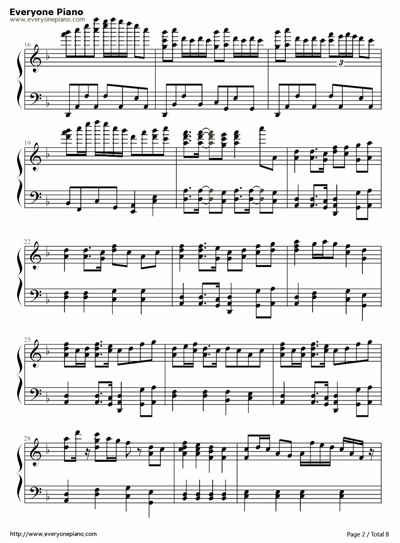 求千本樱键盘钢琴乐谱