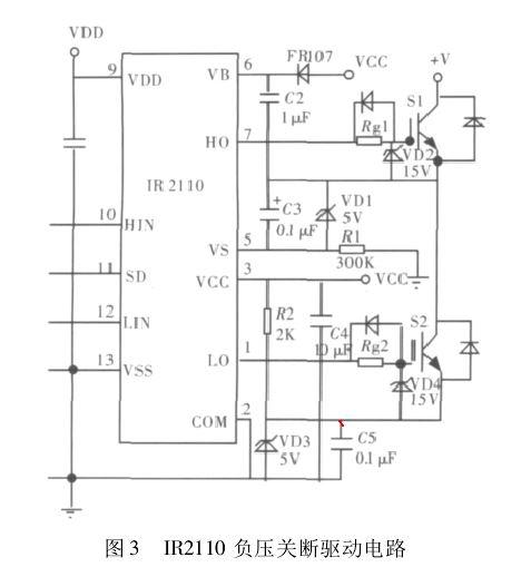 ir2110 负压电路.低端能产生5v的负压,但是高端不能产生负压.