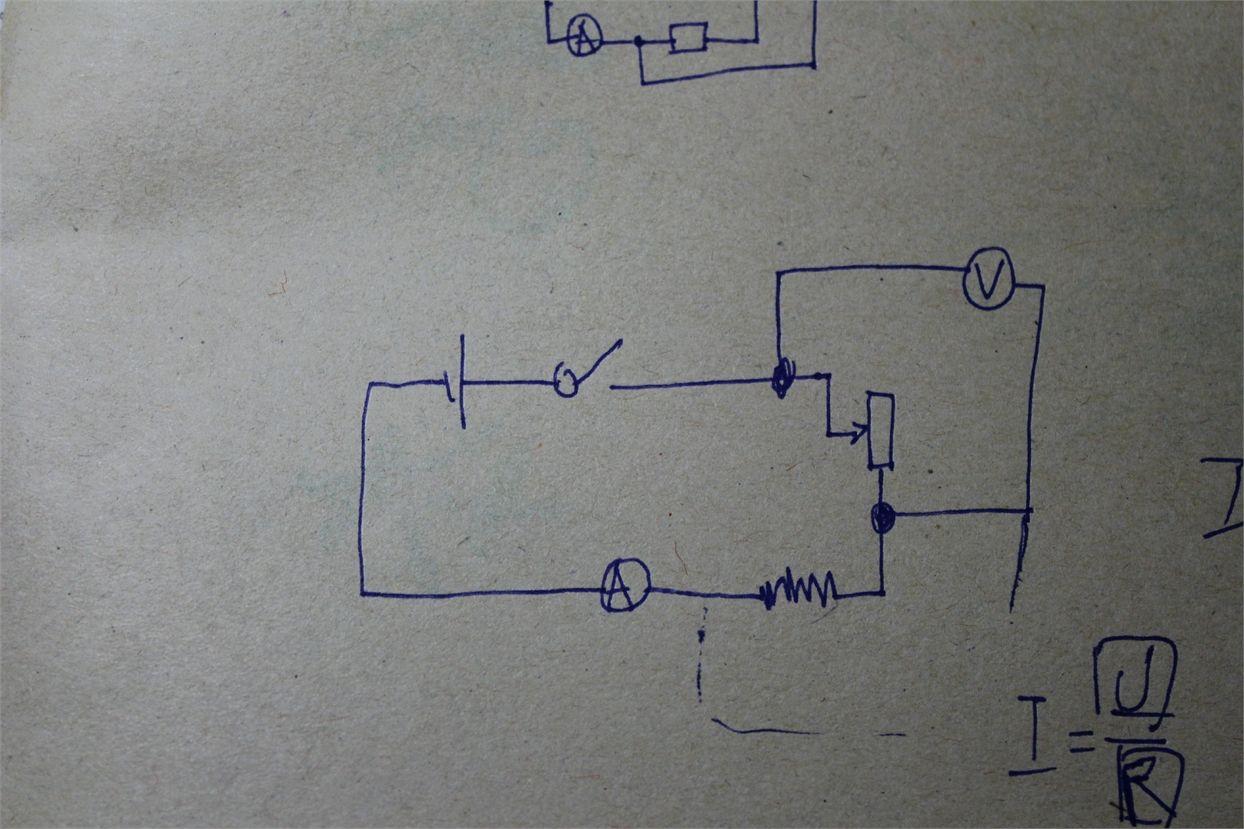 一道简单的初中物理电路图题