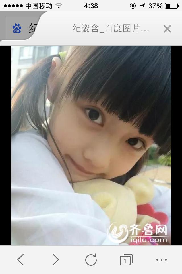谁认识这个小女孩?叫什么名字?