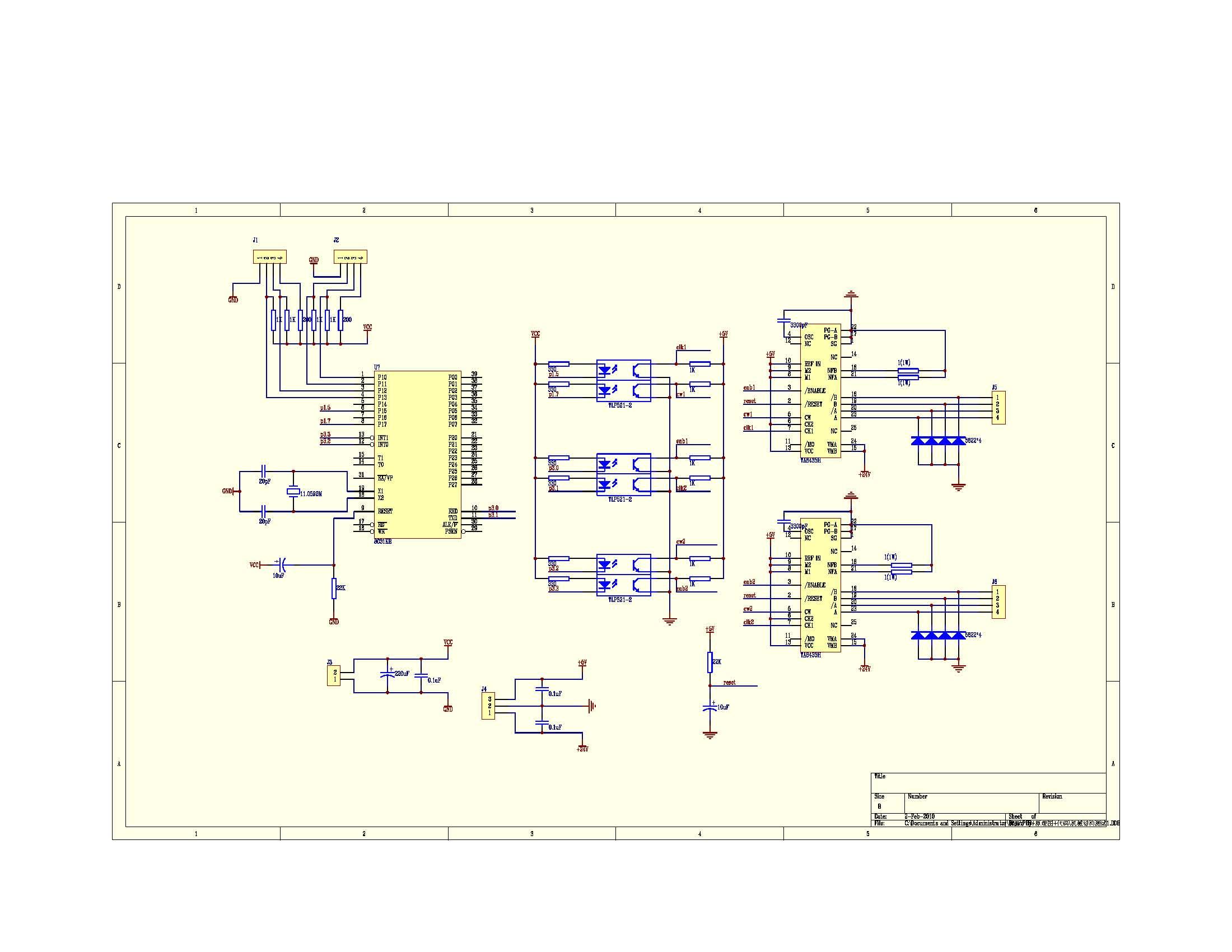 ta8435步进电机只能单向转