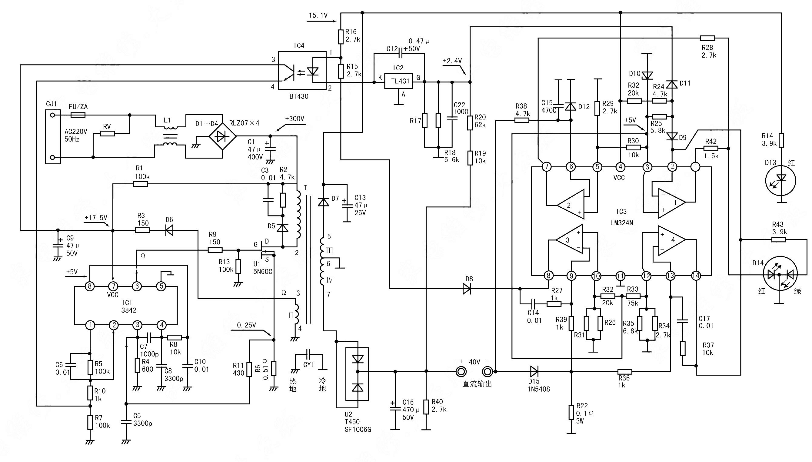 48v电动车充电器指示灯亮,有输出电压为55.