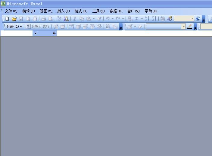 excel 文件打不开,打开后是灰色的空白框.=>鼠标右键点击图片另存为