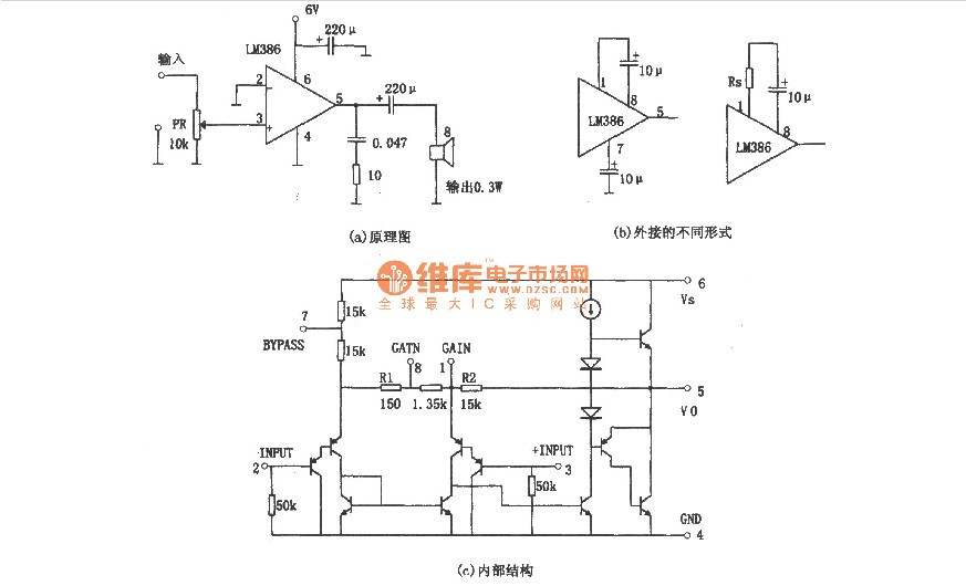 lm386怎么实现,电路图怎么画