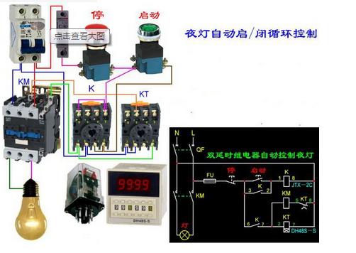 通过双时间继电器合理设置时间自动控制夜亮灯,昼熄灭不断循环电路图