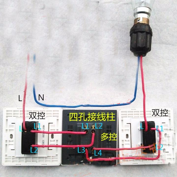 三控开关接法:中途开关只有口四个接线柱:,l1:l2:l3:l