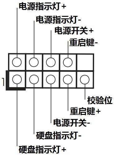 跪求华擎p43d1600twins主板跳线图.和中文版说明书.