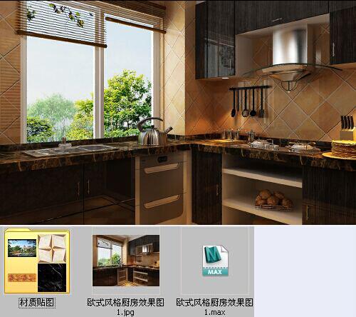 厨房的小窗户怎么装修效果图