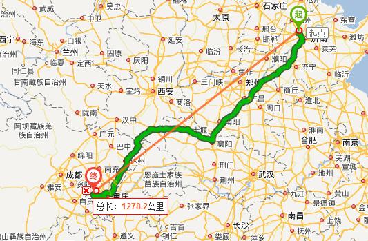 禹城至大足重庆有公里林肯MKZ的零整比多少图片